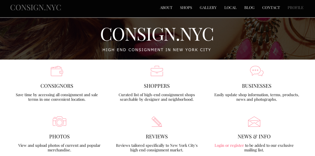 ruby on rails consignment nyc
